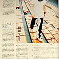 演劇ぶっく2003年8月號(內頁)