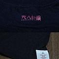 大人計画T恤(背面+標籤)