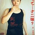 20060919_58160.jpg