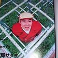 ピクトアップ #33(2005年 演劇ぶっく4月號增刊)