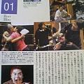 Weeklyぴあ(2004.11.18發行)左下角是阿部桑與宮藤桑排練吻戲中!