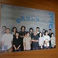 ぴあプレミアムメンバーズ向け会報「アワビ」2004年10月號