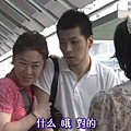 Ep02 - 05 兩人站在一起這幕,感覺好像母子XDD