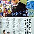 木更津貓眼電影寫真全紀錄2006(這是金石堂的試閱圖,好棒!)