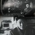 Spotting Vol.15 內頁(我的第一本サダヲ雜誌!當然要拍來做紀念!!)