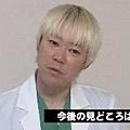 醫龍 訪談 - 12