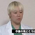 醫龍 訪談 - 13