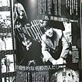「演劇ぶっく」 No.89 (2001年2月號) 與 齊藤由貴 對談「人間風車」