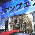 Fuji TV Super Drama Festival (010706) - 01.jpg