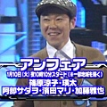 Fuji TV Super Drama Festival (010706) - 02.jpg