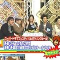 Fuji TV Super Drama Festival (010706) - 03.jpg