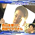Fuji TV Super Drama Festival (010706) - 04.jpg