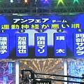 Fuji TV Super Drama Festival (010706) - 05.jpg