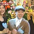 Fuji TV Super Drama Festival (010706) - 18.jpg