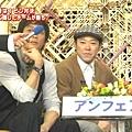 Fuji TV Super Drama Festival (010706) - 25.jpg