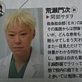 TV Japan 2005.4.18 -> 5.20 內頁2