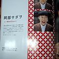 日本映画navi 2007年冬季號 - 專訪