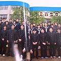 大人計画festival活動 100頁場刊 內頁2.jpg
