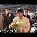 UNFAIR殺青 - 01