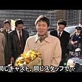 UNFAIR殺青 - 02 後來說「很愛大家」之類,引起一片笑聲