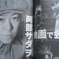 「男優倶楽部」2001年冬季號