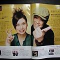 TOHO CiNEMAS MAGAZINE(2007年06月號)Vol.04