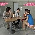 脳内エステ IQサプリ (070707) - 02