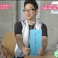 脳内エステ IQサプリ (070707) - 07 「....在看過舞妓Haaaan!!!之後」(天啊,還沒從舞妓宣傳期脫離嗎?!