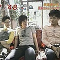 めざましテレビ (070907) - 02 排擠