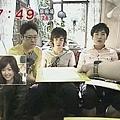 めざましテレビ (070907) - 04