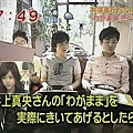 めざましテレビ (070907) - 05 沒在聽工作人員解說、自顧自的看著書寫板圖案(?)的某人