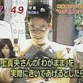 めざましテレビ (070907) - 06