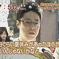 めざましテレビ (070907) - 07 「有一天左右的暑假是比較好的」← 真是體貼的人啊...