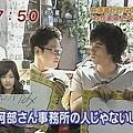 めざましテレビ (070907) - 08 伊藤:「因為阿部桑你不是經紀公司的人...」