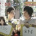 めざましテレビ (070907) - 09 「.......」(看不見的地方有烏鴉飛過)