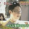 めざましテレビ (070907) - 10 劇團:「所以沒有這個權利」有需要這麼狠,打壞阿部小朋友給人家放假的夢想