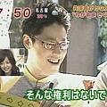 めざましテレビ (070907) - 11 提案被秒殺的不甘心笑容