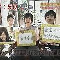 めざましテレビ (070907) - 12 可能受到打擊,一下反應不過來要推銷自己的構想