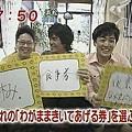 めざましテレビ (070907) - 13