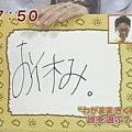 めざましテレビ (070907) - 14