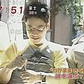めざましテレビ (070907) - 15