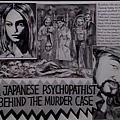 Ep03 - 06 交代劇中心理醫生的背景,松尾スズキ會不會畫得太像了點 @_@