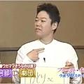 イメージ 調査 (070907) - 01