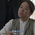 Ep 01 - 44