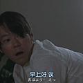 Ep 01 - 50