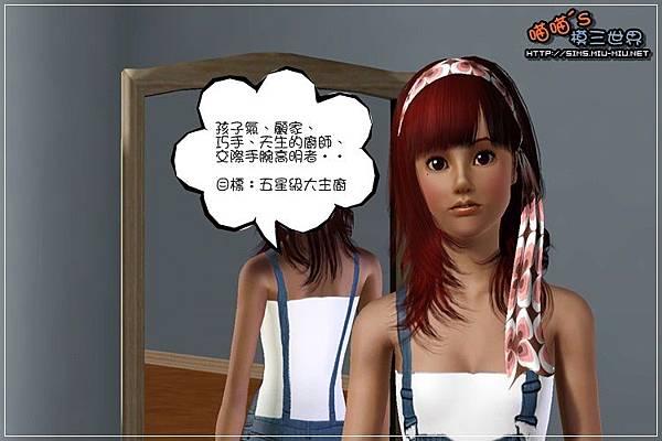 HL-Screenshot-2-01.jpg
