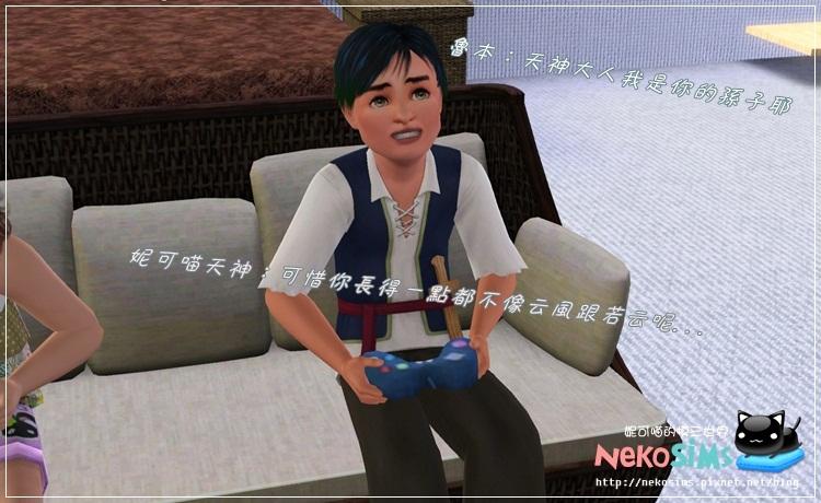 HL-Screenshot-4-04.jpg