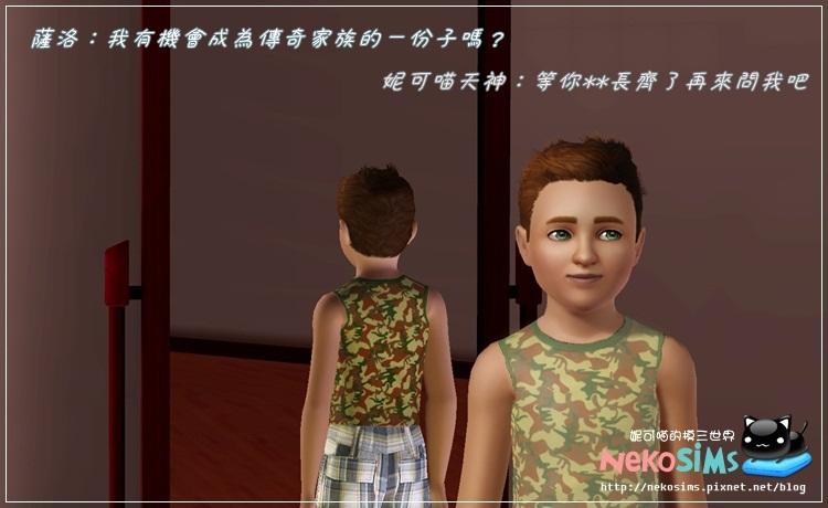 HL-Screenshot-1-04.jpg