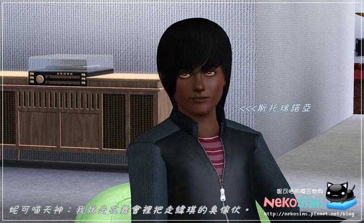 HL-Screenshot-77-04.jpg