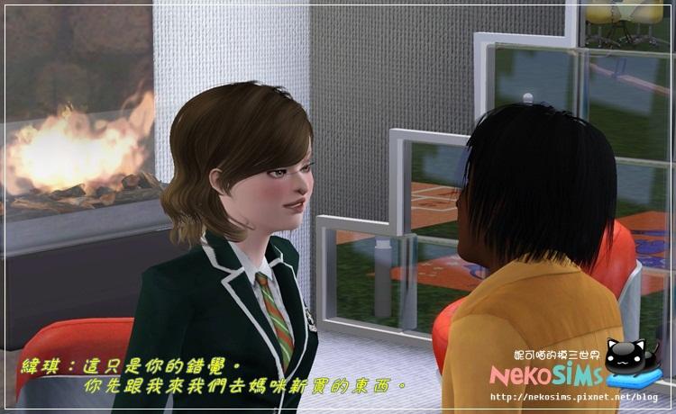 HL-Screenshot-80-04.jpg